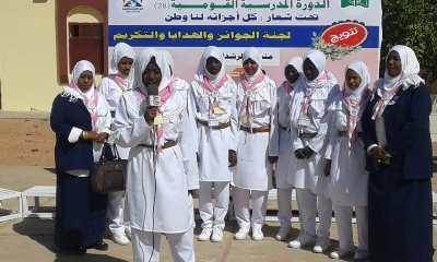 ولاية الجزيرة تتربع علي كاس المرشدات ضمن منافسات الدورة المدرسية 2018